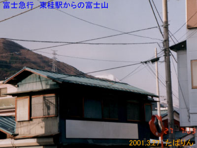 19010109_1