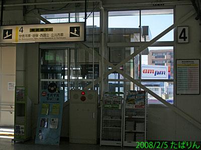 51025320_3