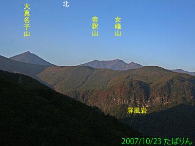 kurokami_1.jpg