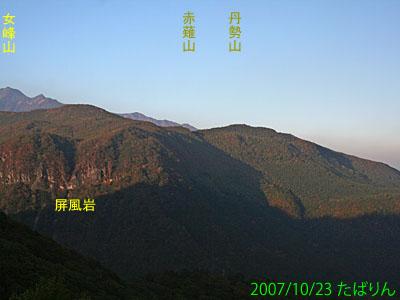 kurokami_2.jpg