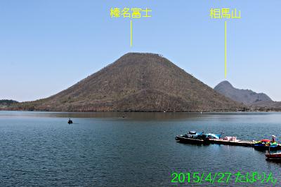harunako_10.jpg