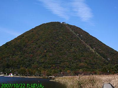 harunako_2.jpg