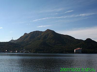 harunako_4.jpg