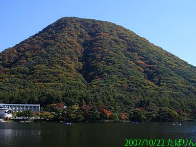 harunako_5.jpg
