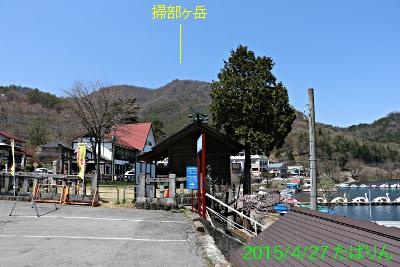 harunako_8.jpg