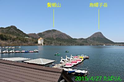 harunako_9.jpg