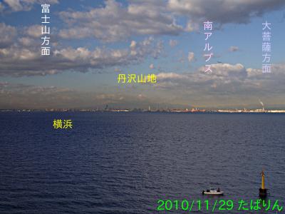 umihotaru_3.jpg
