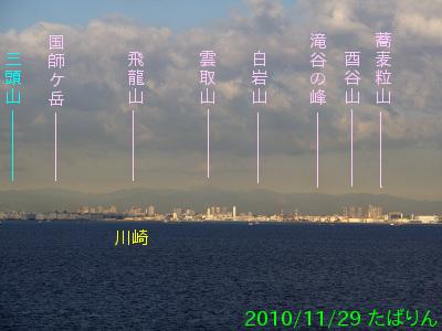 umihotaru_8.jpg