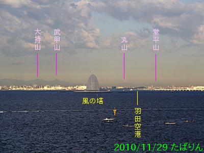 umihotaru_9.jpg