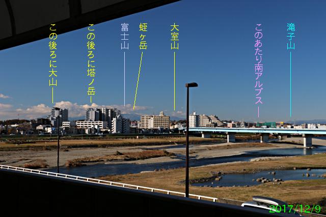 futakotamagawa_1.jpg