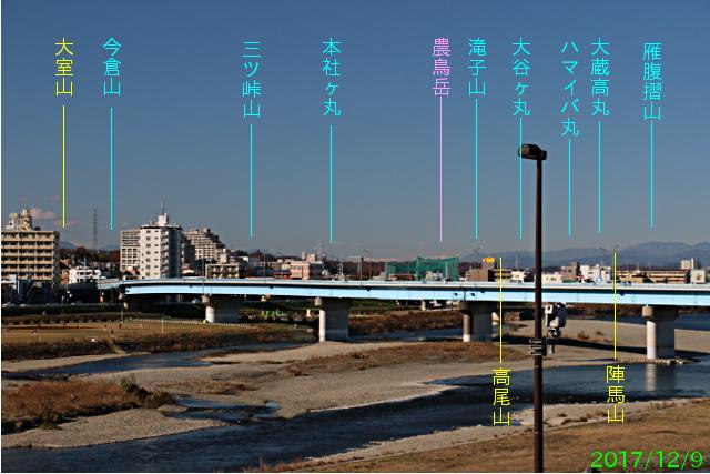 futakotamagawa_3.jpg