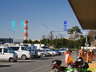 ishikawapa_1.jpg