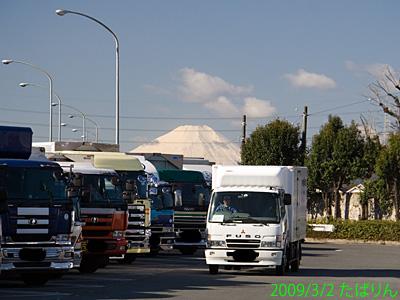 ishikawapa_4.jpg