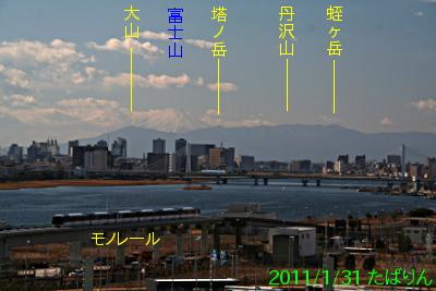 kokusaisen_4.jpg