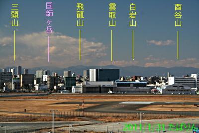 kokusaisen_7.jpg
