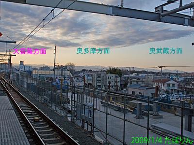 musashikoganei_1.jpg
