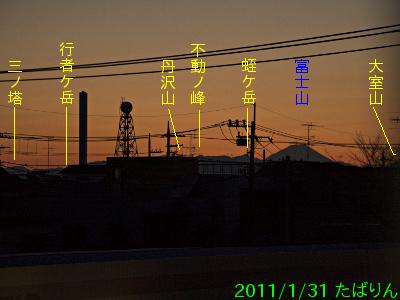 sakurajousuieki_2.jpg