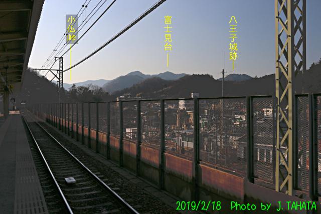 takaoeki_3.jpg