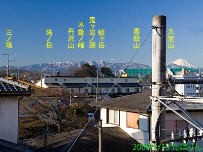 yagawa_1.jpg