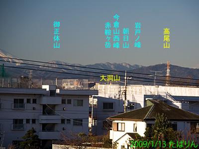 yagawa_2.jpg