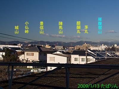 yagawa_3.jpg