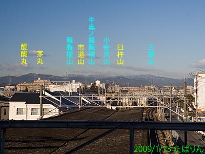 yagawa_4.jpg