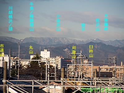 yagawa_6.jpg