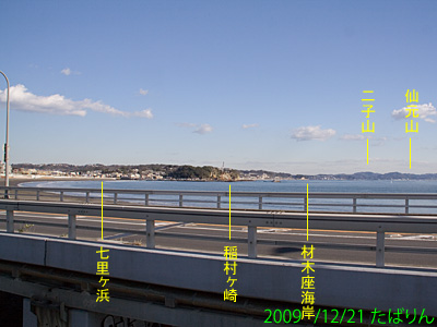 enoshimaoohashi_1.jpg