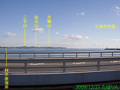 enoshimaoohashi_2.jpg