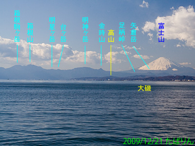 enoshimaoohashi_6.jpg