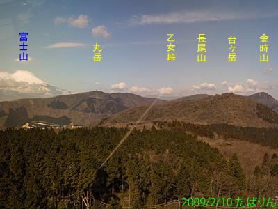 hakone_1.jpg