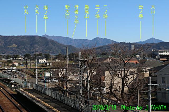 kayama_6.jpg