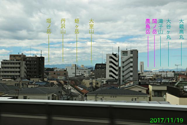 kosugimoto_2.jpg