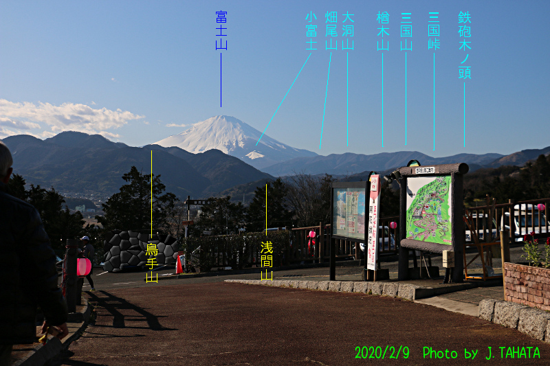 nishihirahata_7.jpg
