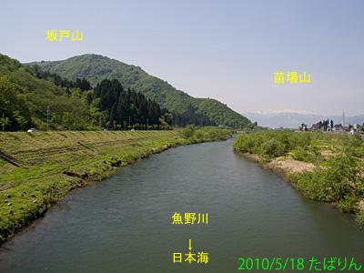 futsukamachi_1.jpg