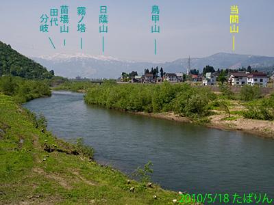 futsukamachi_2.jpg