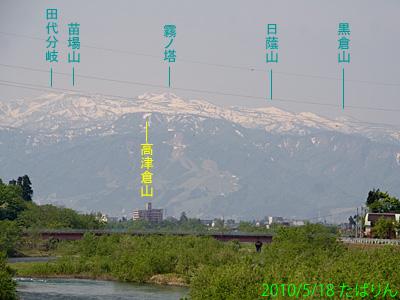 futsukamachi_3.jpg