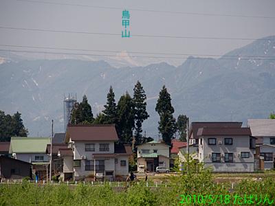 futsukamachi_4.jpg