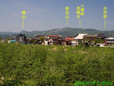 futsukamachi_5.jpg