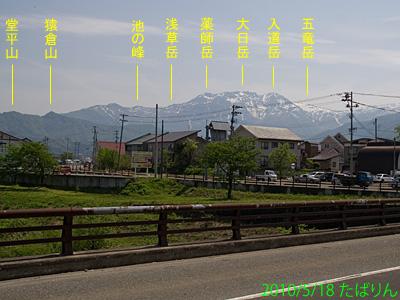 futsukamachi_6.jpg