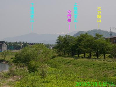 futsukamachi_7.jpg