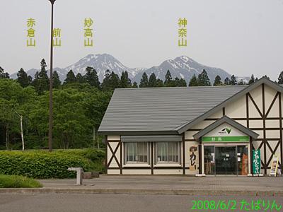 myoukousa_1.jpg