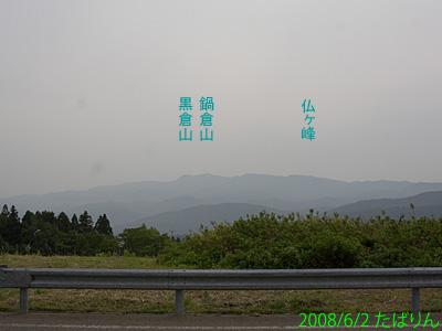 myoukousa_2.jpg