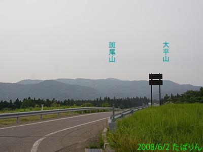 myoukousa_4.jpg