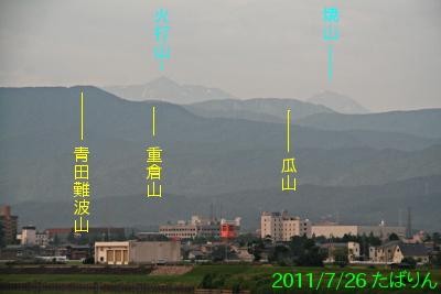 sekikawa_4.jpg