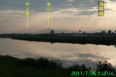 sekikawa_6.jpg