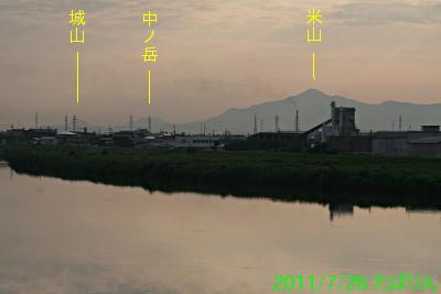 sekikawa_7.jpg