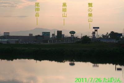 sekikawa_8.jpg
