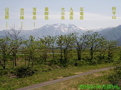 tsukuno_1.jpg