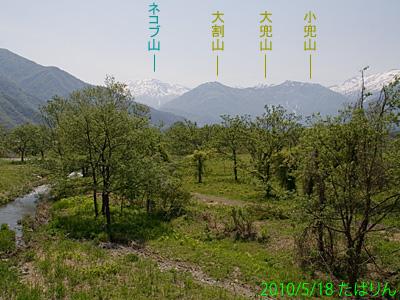 tsukuno_2.jpg
